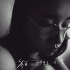 魔女として生きていく ( ten_tenshin )
