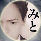 みと★キスより濃厚 ( shiro_shirtmax )