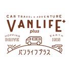 vanlife plus ( vanlifeplus )