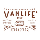 vanlife plus