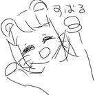 すばる ❅ゆき学園❅ @ナイセン団 #中間試験 ( subaru2003 )