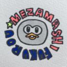 メザマシフクロウ SHOP ( mezamashifukurou )