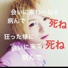 一錠渚(元ナギメロ) ( NAGISAmelomelo )