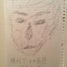 カタぴっ ( kata )