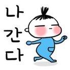 こんちゃんです。 ( 910615dangmibo )