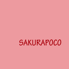 プロダクトデザイナーのお店 ( SAKURAPOCO )