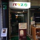 けい ( keisakamoto6996 )