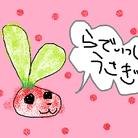 あすな ( asn36ys )