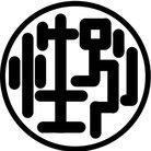 性別キオスク ( higan_nou )