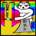 ひかがるむ ( hikagalm )