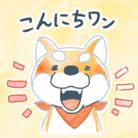 ちょっといっぷく。 ( ippuku_mie )