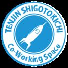 みんなが欲しかった仕事基地のグッズを作ったよ~ ( shigotokichi )