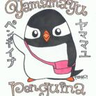 ヤママユ(ヤママユ・ペンギイナ) ( yamamayu_mayu )