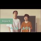 knock.shop ( roba_no_garage )