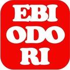 エビオドリ ( ebiodori19 )