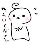 ねこ部のI ( yuruneko )