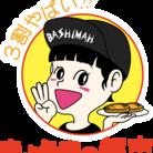 ばしま〜温泉公式オンラインショップ ( bashimah )