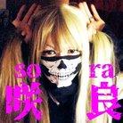 咲良@なかのひと ( sorasan616 )