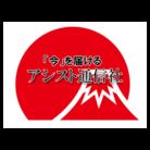 アシスト通信社 ( assist_t )