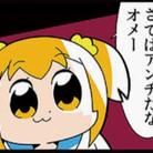 エンジェルビーツ ( hirarin )