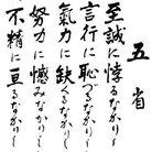 秋津の群れ ( GatoID2632 )