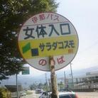 ヒロ ( koihubuki_ryo )