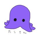 みせ ( 369_vt )