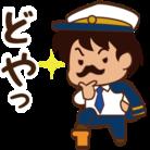 せんちょさんとペンギンくん ( sencho )