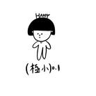 キモノベイビー👘 ( kimon777 )