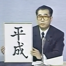 KNEE株式会社 ( KNEE )