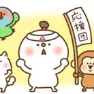 だいふく屋さん ( otsu )