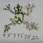 yu_say_gahaku