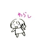 小人の不思議なお店 ( michie )