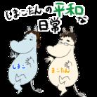 うーるまーく ( uuurumark )