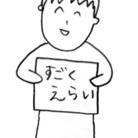 すごく〇〇な なかま ( shionori )
