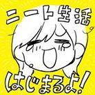 キョウモダラダラ ( kyoumo_daradara )
