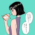 きなこ牛乳 ( kinako_angel )