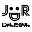 JDR ( JAN-D-RIN )