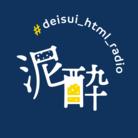 deisui_html_goods ( deisui_html )