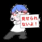 りゅうたろ。 ( ryutro_plus )