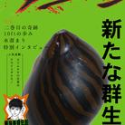 水辺出版 ( mizubesyuppan )