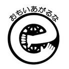 水曜倶楽部のエゴマーク屋 ( suiyouclub )