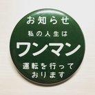omiya ( souvenir038 )