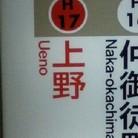 上野花槻 ( kaduki_ueno )