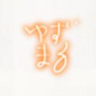 yuzumaru ( yuzumr )