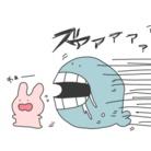 ☀️絶対遵守ついんてーる☀️ ( yyypyyyy )