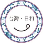 台湾・日和 ( goodtaiwanfun )