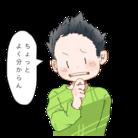 ブラシ ( akimio_45 )