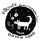 おおいぬ工房出張店 ( oishi_usagi )