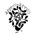 あずまやどりのあまやどり ( yadorigi )